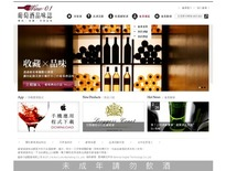 紅酒社群平台-雲端數位科技有限公司