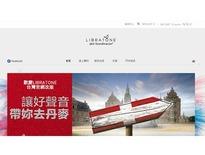 libratone-PC-GGtime 居居多媒體整合行銷有限公司