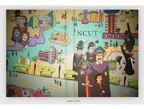 2012勤益大學畢冊-NIO