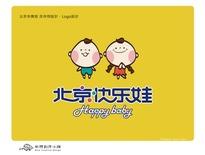 北京快樂娃 吉祥物設計、Logo設計(競標作品)-凱特創作小鋪