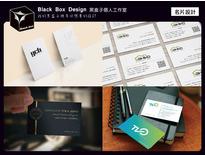 名片設計-黑盒子個人工作室