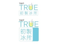 初製冰所logo(競標作品)-Wynne