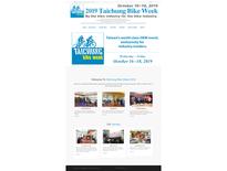 台中自行車週英文官方網站,也是採用 CartPress 系統為基礎進行開發。支援多國語言、RWD 跨平台瀏覽。-鴻奇資訊工作團隊(藝都廣告工作室)