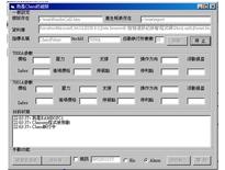 台指期績效產生程式-陳先生
