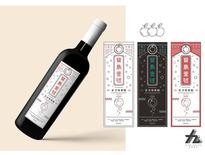 寶島一號玻璃瓶包裝提案-九視覺設計