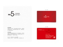 NO5 music(競標作品)-Jullie