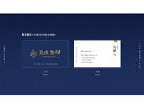 洪成數學 | 提案-CORO Design 合森設計