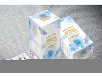 暫無圖片說明-卡卡品牌設計