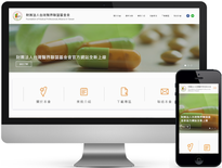 台灣醫界聯盟基金會_官網-鹿果數位溝通 LUGO
