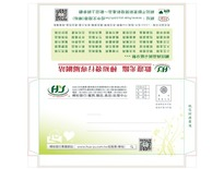 HY-12K信封-翊鼎廣告設計